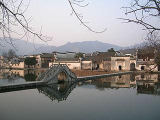 Anciens villages du sud du Anhui : Xidi et Hongcun
