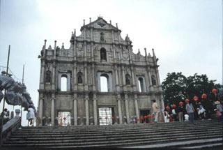Centre historique de Macao