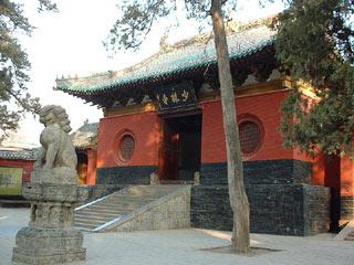 Monuments historiques de Dengfeng