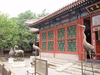 Palais d'Eté, Jardin impérial de Beijing