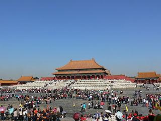 Palais imépriaux des dynasties Ming et Qing à Beijing et à Shenyang