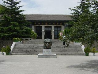 Site de l'homme de Pékin à Zhoukoudian