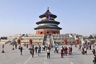 Temple du Ciel, autel sacrificiel impérial à Beijing