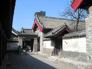 Temple et cimetière de Confucius et résidence de la famille Kong à Qufu