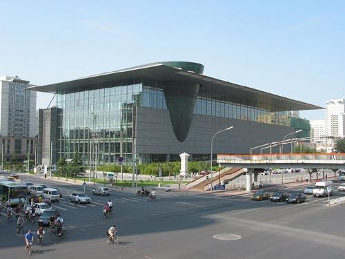 Musée de la capitale