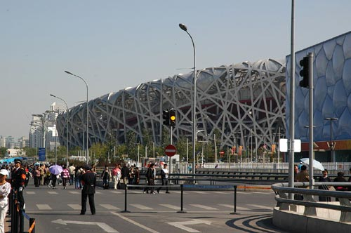 Stade national de Pékin