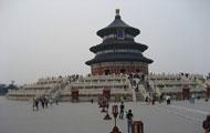Visiter la Chine