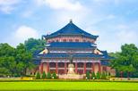 circuit Guangzhou