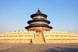 place Tian'An Men