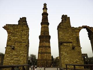 Qutb Minar et ses monuments, Delhi