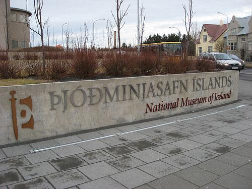 Musée National d Islande Reykjavik