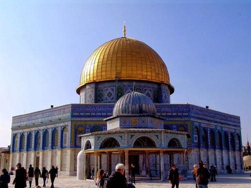 Dôme du Rocher Jérusalem