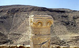 Route de l'encens – Villes du désert du Néguev