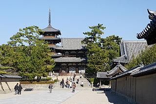 Monuments bouddhiques de la région d'Horyu-ji