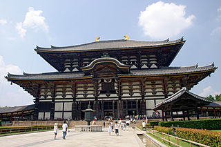 Monuments historiques de l'ancienne Nara