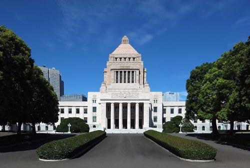 Bâtiment de la Diète nationale Tokyo