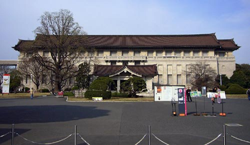 Musée national Tokyo