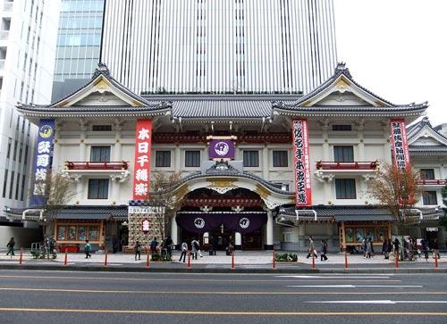 Theatre Kabukiza Tokyo