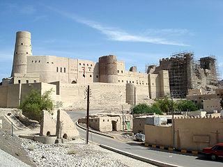 Patrimoine historique Oman