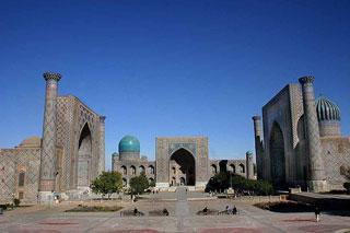Samarkand carrefour de cultures