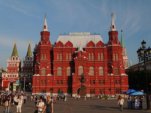 Musée national d Histoire Moscou