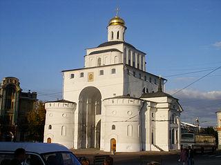 Monuments de Vladimir et de Souzdal